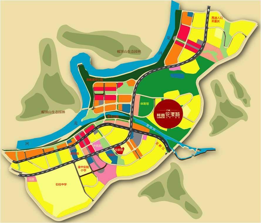 隆鑫花漾城 位置图