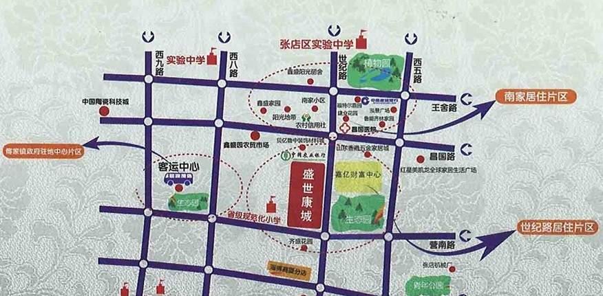 盛世康城二期畅园位置图
