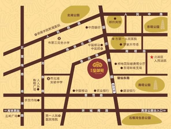 国明新城位置图