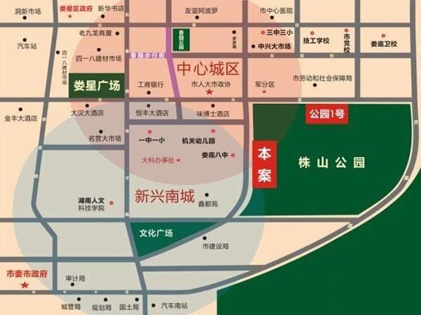 山海翠园二期位置图