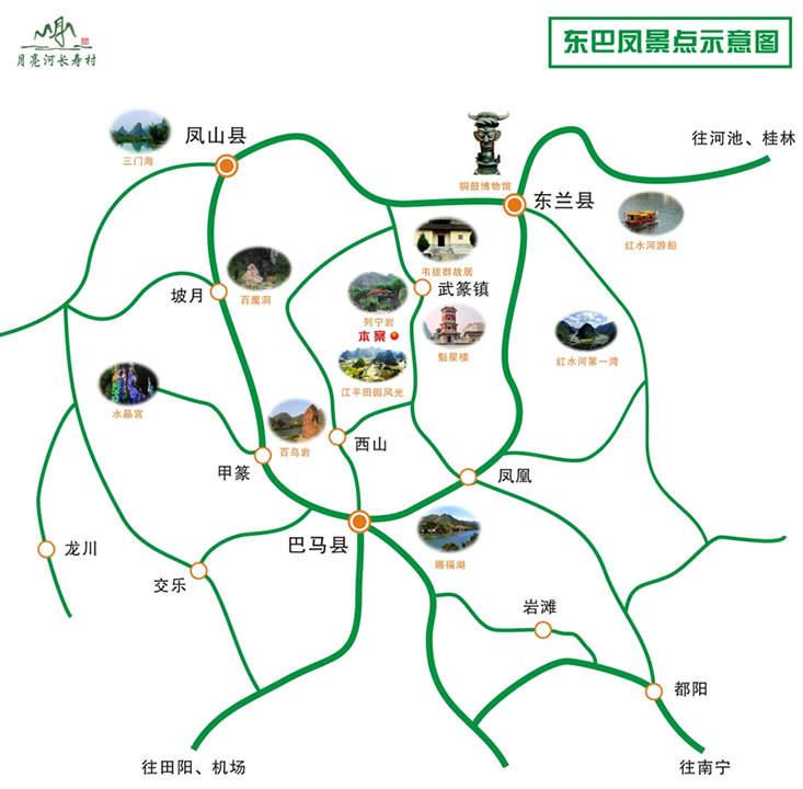 月亮河长寿村位置图