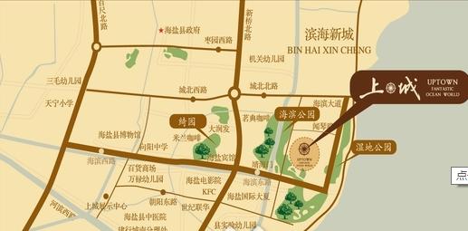 上城天地位置图