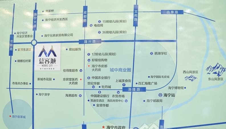 慕容城位置图