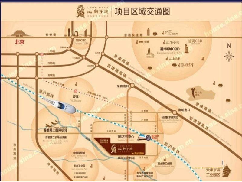 K2·京南狮子城位置图