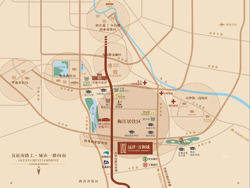 远洋万和城位置图