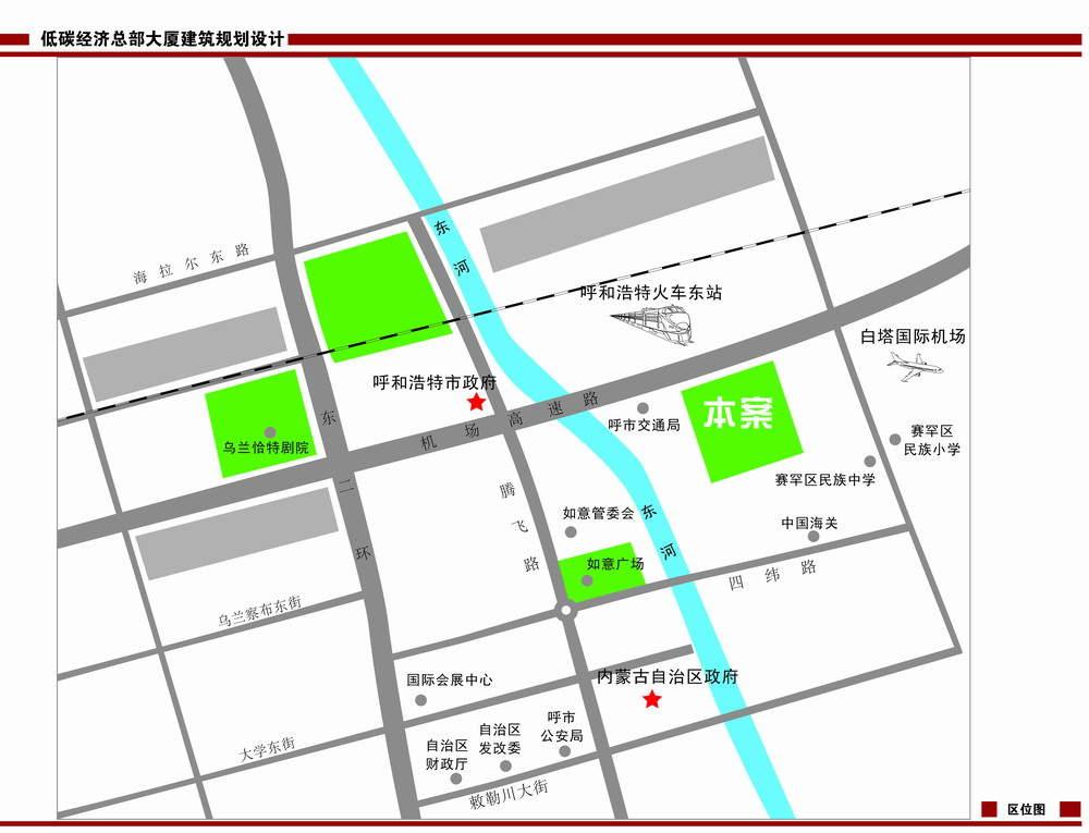 内蒙古低碳经济总部大厦位置图