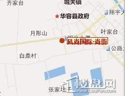 风尚国际·尚街位置图