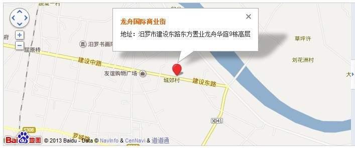龙舟国际商业街位置图