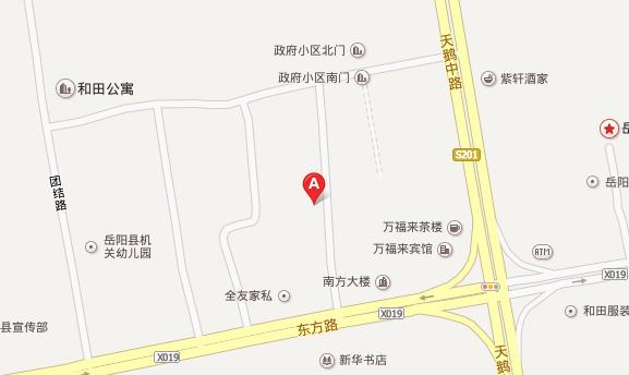 和田公馆位置图