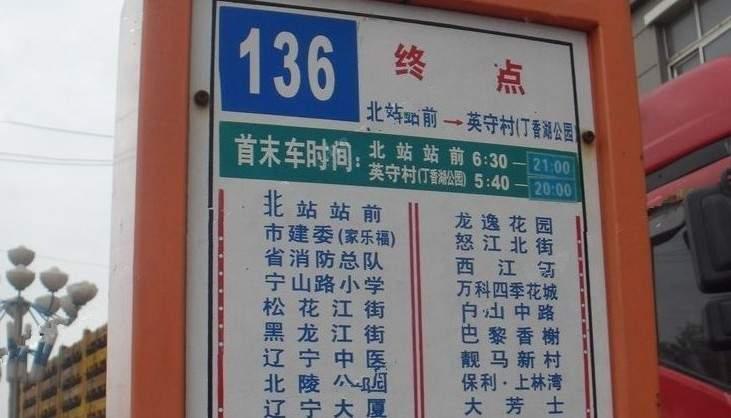 中铁丁香水岸配套图