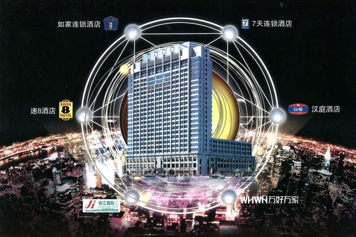 龍晟商务广场配套图