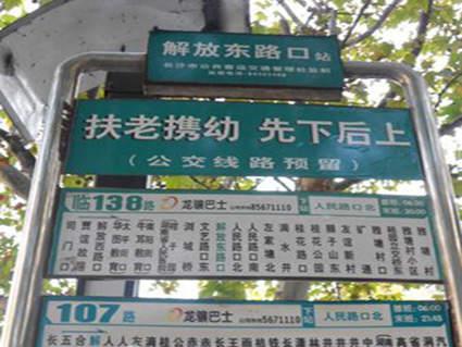 中国城嘉柏大酒店配套图