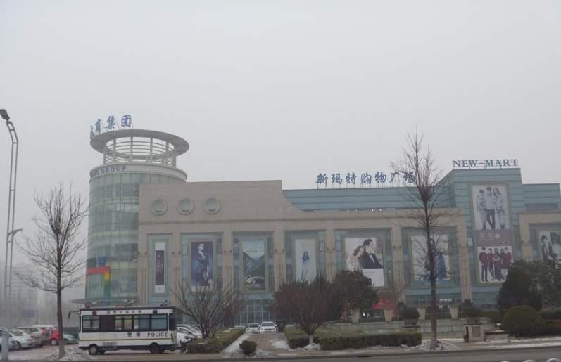 中润华侨城配套图