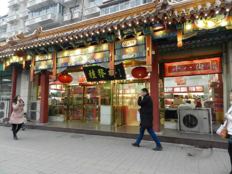 天津名门广场配套图