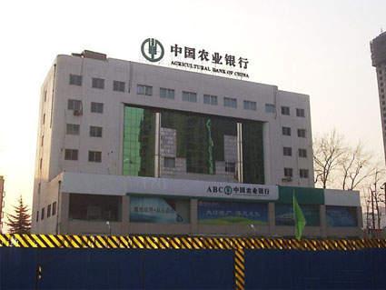 锦绣山河配套图