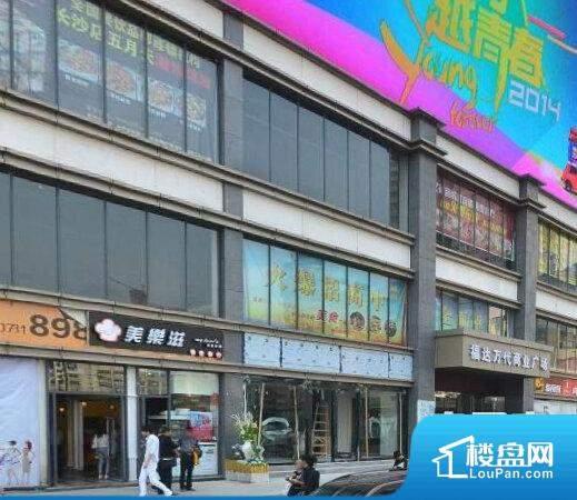景江东方大厦