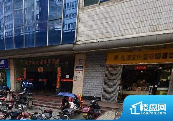 长沙文化广场