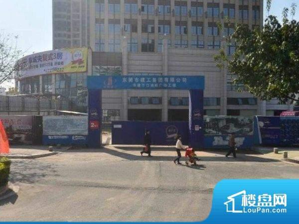 尚峰温莎堡