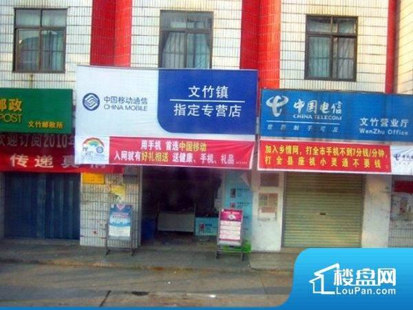 双清区湘运新村