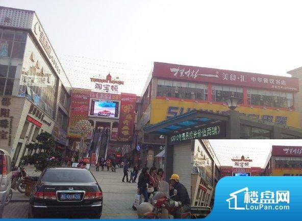 大汉步行街