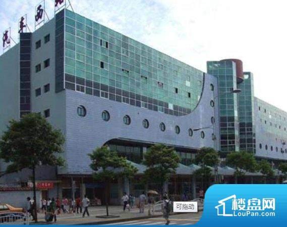 双清区警察公寓