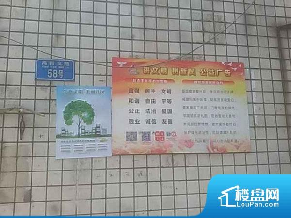 洪泰明小区