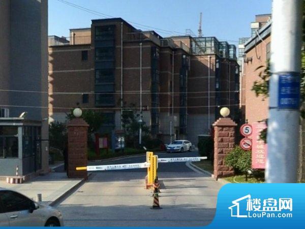 三禾城中城