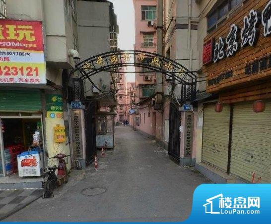 江西省烟草公司宿舍