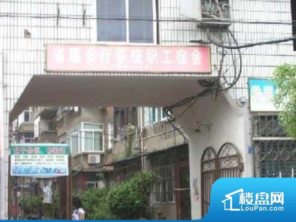 江西省建设厅系统职工宿舍