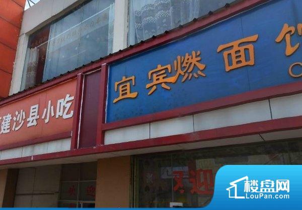 邮政宿舍(双港东大道)