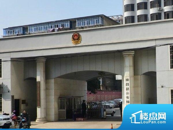 南昌县公安局宿舍