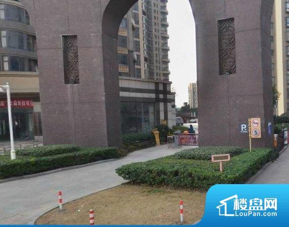 江南化工研究所宿舍