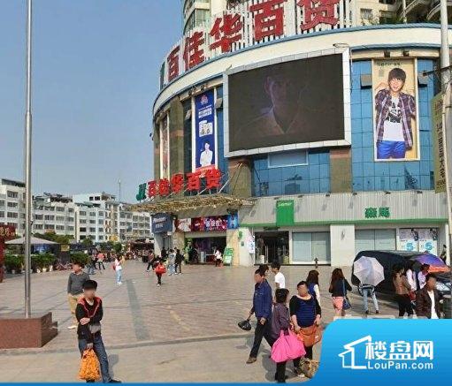 鑫利华商厦