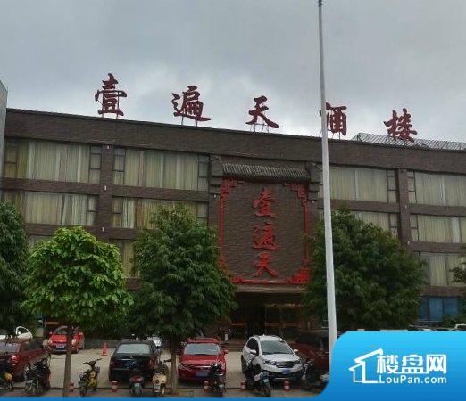 广西监狱管理局招待所小区