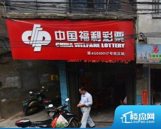 广西医疗器械厂宿舍