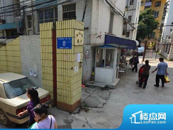 广西壮族自治区粮油局宿舍