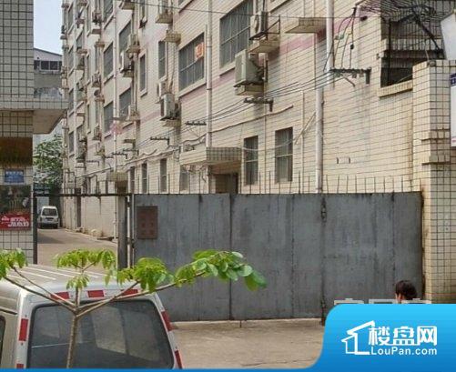 中华综合楼宿舍区