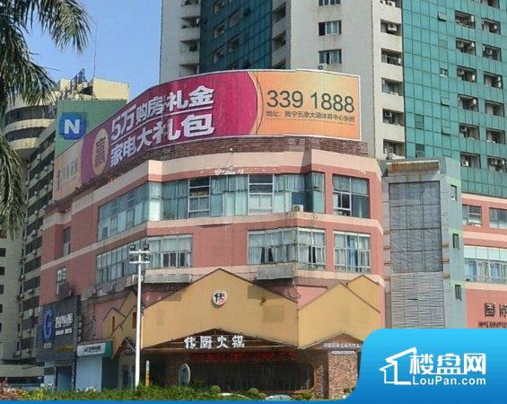 南宁糖业公司制糖造纸厂第一生活区