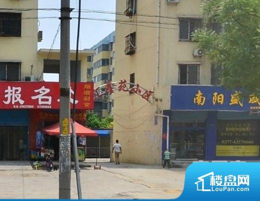 汇鑫苑小区
