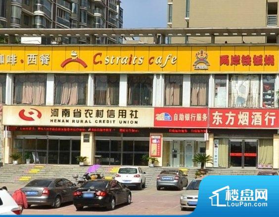 三川地产盛唐商务苑