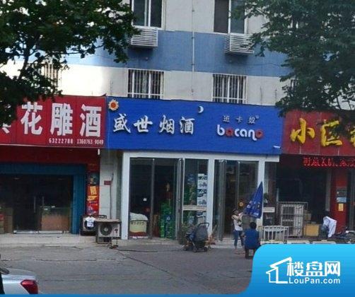 淯阳新都汇国际广场(住宅)