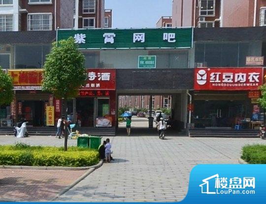 中达宝城天泽苑