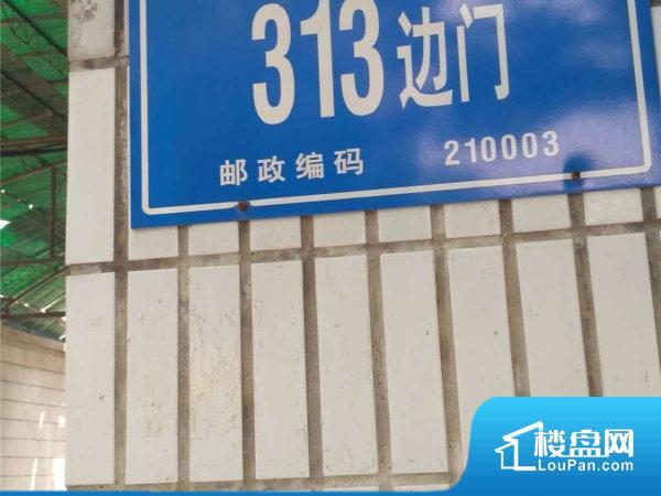 中山北路313号小区