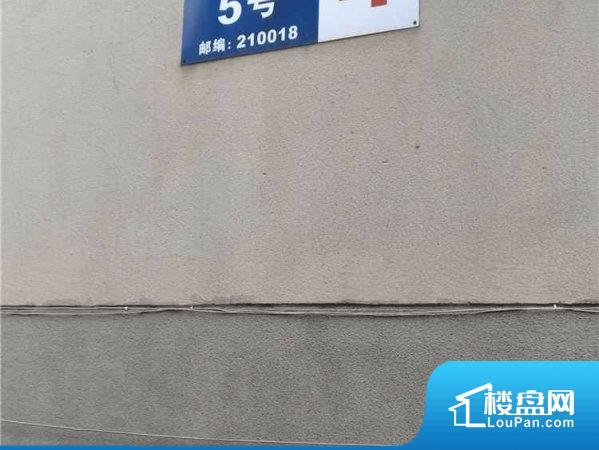 长江后街5号小区