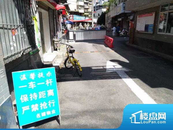 杨园街二桥社区
