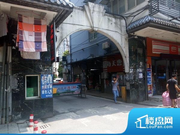 徐清公寓(宏昌路)
