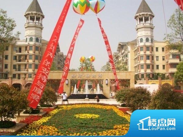 卧龙丽景湾香山苑