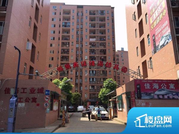 佳海p区公寓