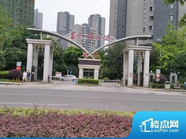 东风阳光城红枫苑