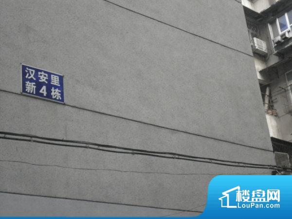 武昌积玉桥街汉安里社区